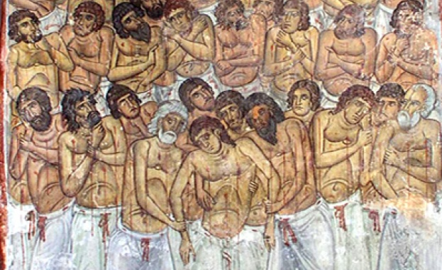 Житие на свети четиридесет и пет мъченици, пострадали в Никопол
