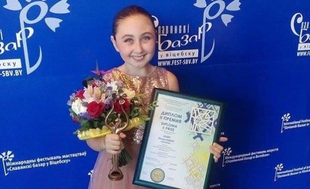 Малката Сесил Алпер от Търговище пребори голямата конкуренция в Беларус