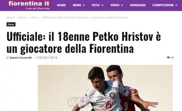 """Официално, 18-годишен от """"Славия"""" премина във """"Фиорентина"""""""