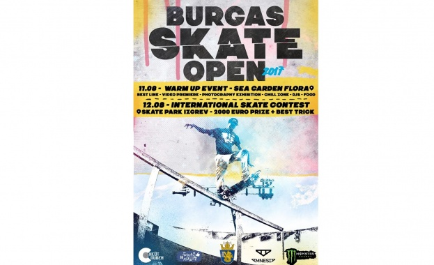 През август предстои третото издание на Burgas Skate Open. Тази