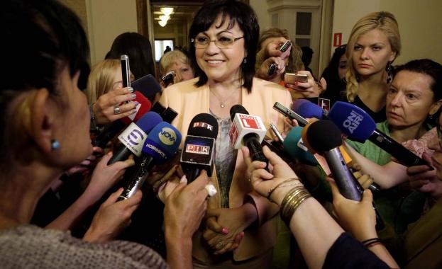 """Нинова към Борисов: Приветстваме желанието Ви да подадете сигнал до прокуратурата за """"Цанков камък"""", но включете и себе си в него"""