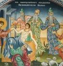 Светите Мощи на св. Пантелеймон пристигат в София