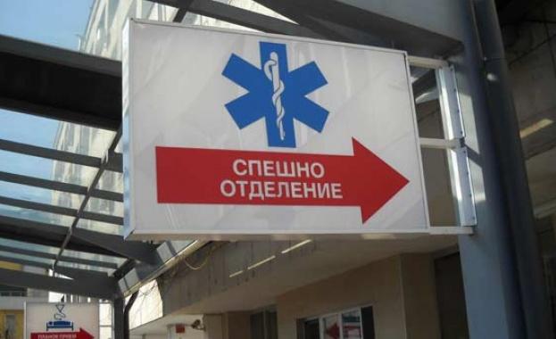 Снимка: Табла в отделенията ще индикират кой пациент е спешен