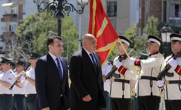 Първи август 2017 е радостен ден за България и Македония: