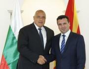 Зоран Заев: България е задължена по договор да ни подкрепи за ЕС