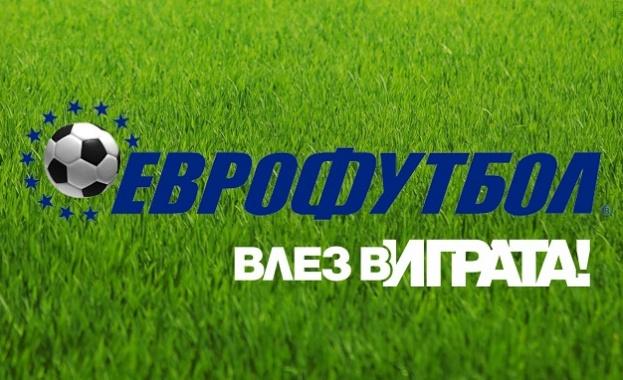 """Талантът на """"Еврофутбол"""" Мария Йовкова с победа на евроквалификации"""