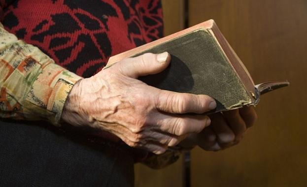 91- годишна баба получи бакалавърска степен