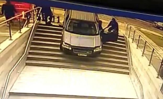 Чилийска шофьорка обърка стълбище с входа на паркинг