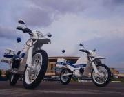 """""""Калашников"""" направи електрически мотоциклети за полицията (видео)"""