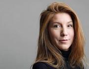 Петер Мадсен получи доживотен затвор за убийството на журналистката Вал