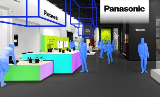 Panasonic ще представи най-новите си продукти, технологии и иновации на