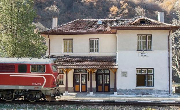 В сградата на гара Цепина бе открит дом-музей на теснолинейката