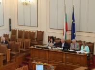 Започна новият политически сезон в парламента