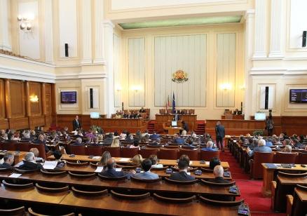 Парламентът ще обсъди договора за добросъседство с Македония