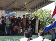 14-и Събор на приятелите на Русия в България