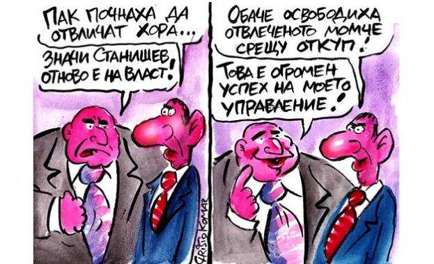 Прочитът на карикатуриста Комарницки за отвличанията
