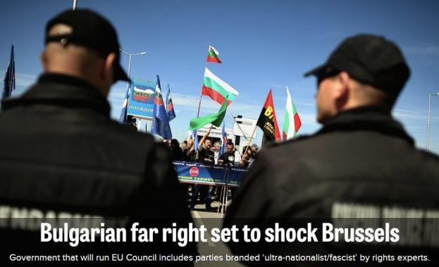 Politico: Българската крайна десница се готви да разтърси Брюксел