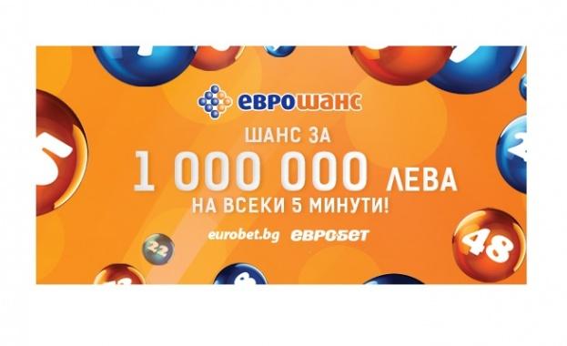 """Страхотни печалби в играта """"Еврошанс"""" на Евробет"""