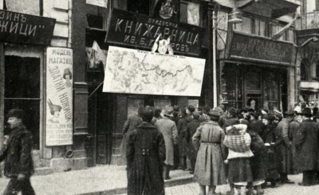 Изложба представя първите книжари, печатари и издатели от Освобождението до началото на XX в.