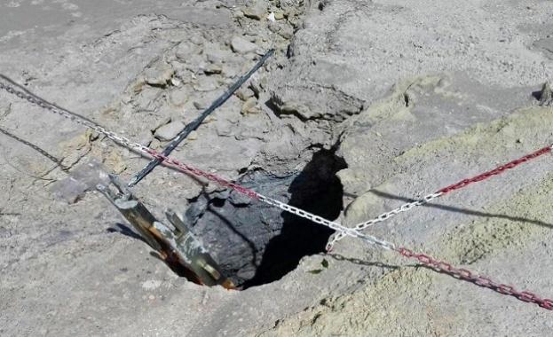 11-годишно момче и семейството му загинаха при падане във вулкан в Италия
