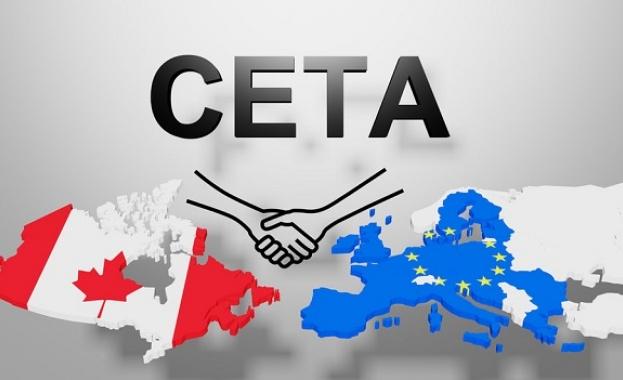 Търговското споразумение между Европейския съюз и Канада - СЕТА, влиза