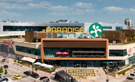 Южноафриканци купуват софийски мол за почти 253 милиона евро