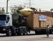 Иран се сдоби с нова балистична ракета с обхват от 2000 км