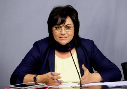 Нинова: Финансовата сигурност на България е застрашена
