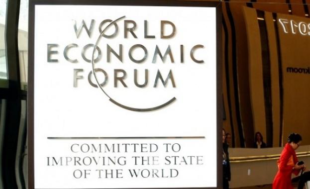 България е 49-та в Доклада за глобалната конкурентоспособност на Световния икономически форум