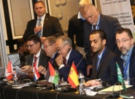 """13-ата международна конференция """"Тероризъм и електронни медии"""""""