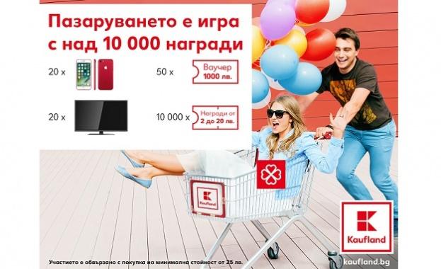 Kaufland България ще направи пазаруването още по-забавно и интересно за