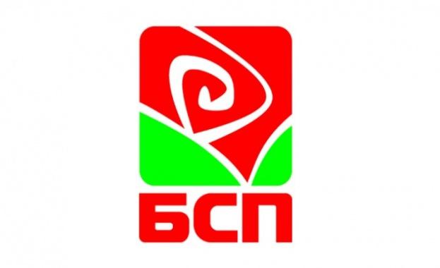 Изпълнителното бюро на БСП ще проведе изнесено заседание в Благоевград
