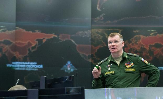 Руското военно министерство обвини САЩ в саботаж на примирието в Сирия