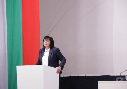 Националният съвет на БСП реши: Червените депутати напускат Народното събрание!