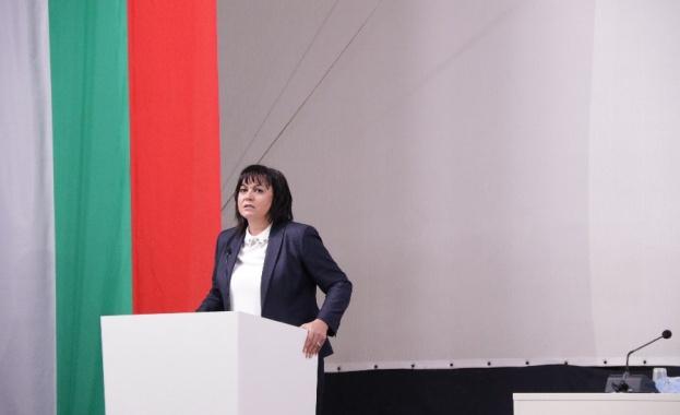 БСП започва подготовка за местните избори, Нинова се прицели в София