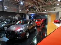 Автомобилен салон София 2017