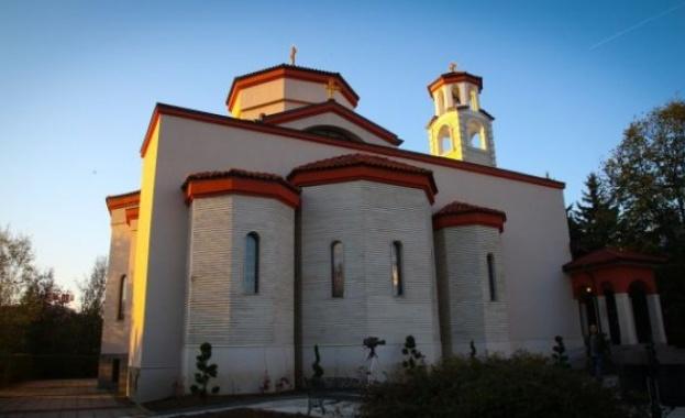 Българският патриарх и Софийски митрополит Неофит навършва днес 72 години