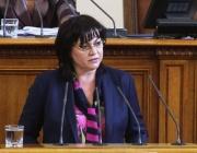 БСП поиска оставката на Валери Симеонов и Валентин Радев
