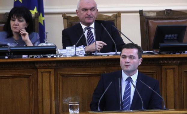 """Народният представител от ПГ на """"БСП за България"""