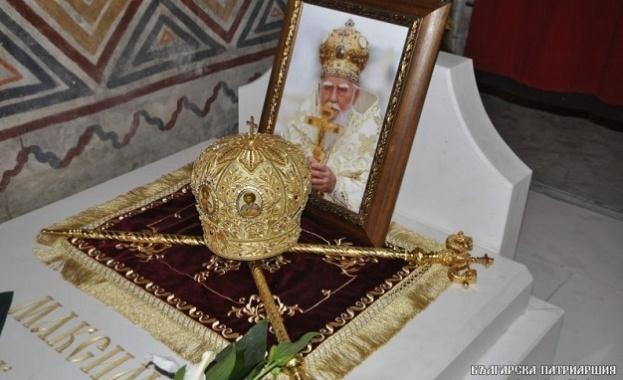 Пет години от кончината на Негово Светейшество Българския патриарх Максим.