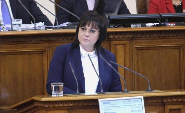 Нинова към ГЕРБ: Ако гласувате оставката на Жаблянов, отивате в Конституционния съд и в Страсбург