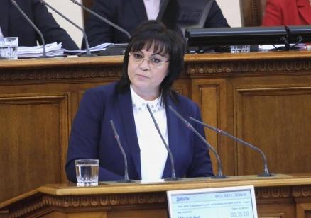Нинова: Отсъствието на Борисов е признание за корупция