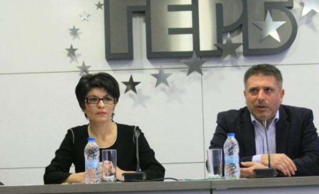 ГЕРБ обяви готовност за разговори с БСП за промени в Конституцията, но отхвърли исканите оставки