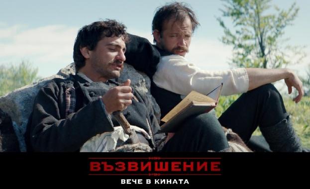"""""""Възвишение"""" отчете най-силния старт на българско заглавие за последните 7 години"""
