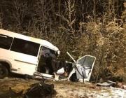 15 жертви на тежка катастрофа в Русия