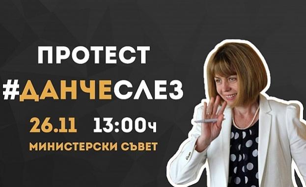 """""""Спаси София"""" организира протест #Данчеслез"""