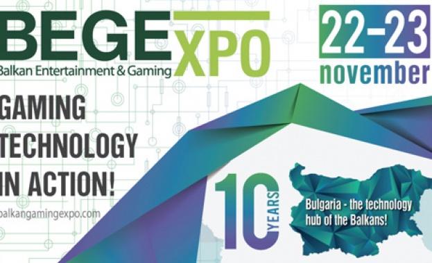 Роботът Санбот откри Десетото юбилейно игрално изложение BEGE Expo