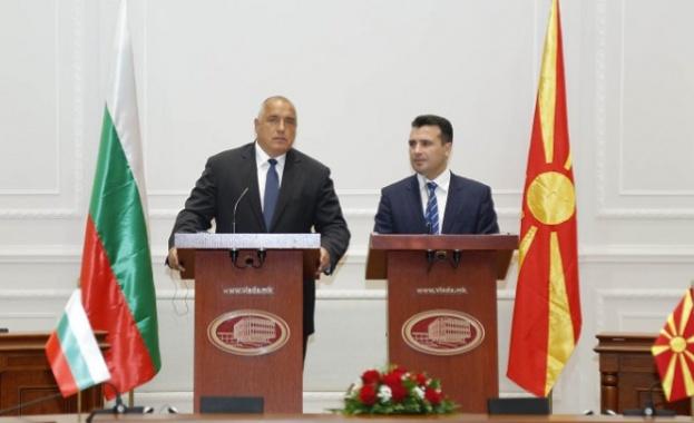 Влиза в сила договорът за приятелство между България и Македония