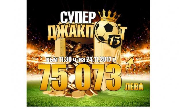 evrofutbol 24