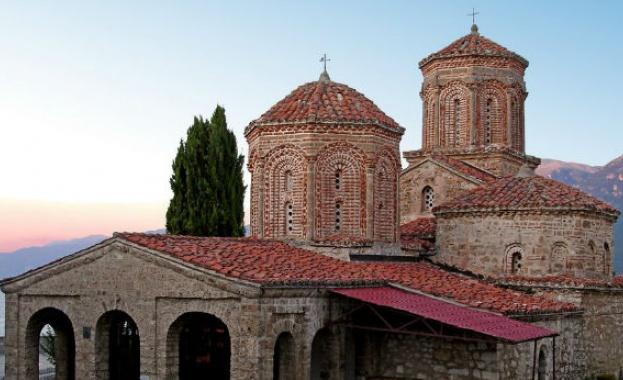 Светият синод на епископите на Македонската православна църква - Охридската